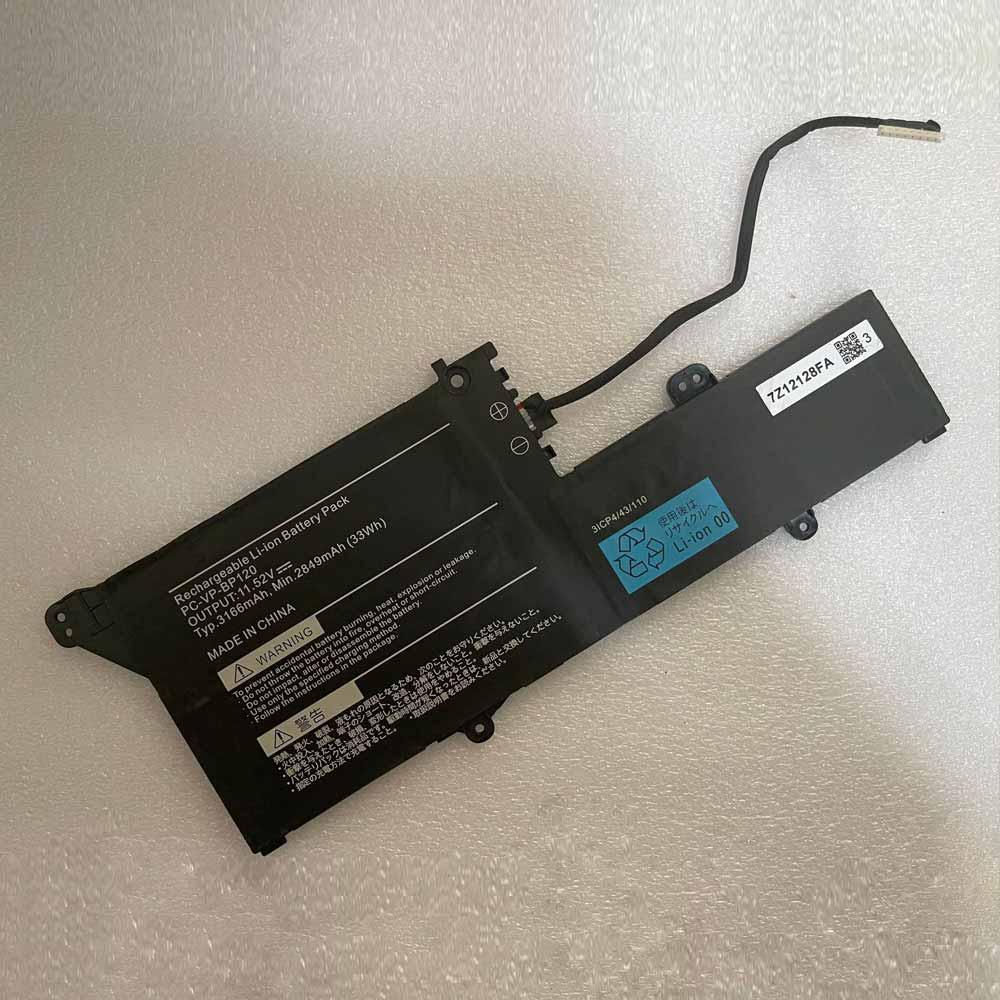 Batterie pour NEC PC-VP-BP126