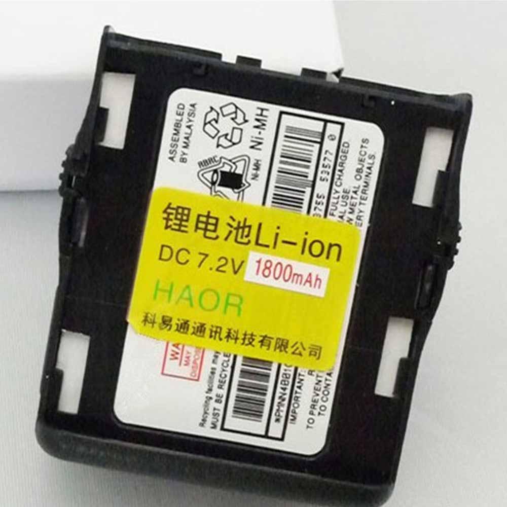 PMNN4001C batteria