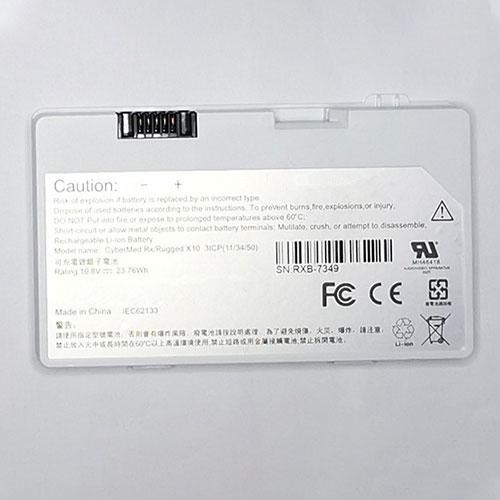 RXB-7349 batteria
