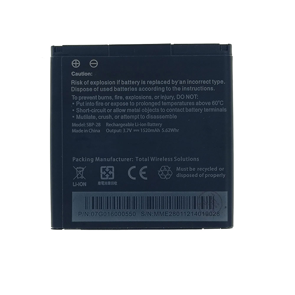 SBP-28 pc batteria