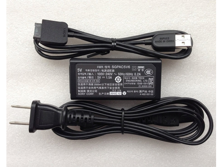 Batterie pour 100-240V  50-60Hz (for worldwide use) 5V  1.5A,  7.5W(ref to the picture). Sony Xperia Tablet S SGPT121US/S,SGPT122US/S