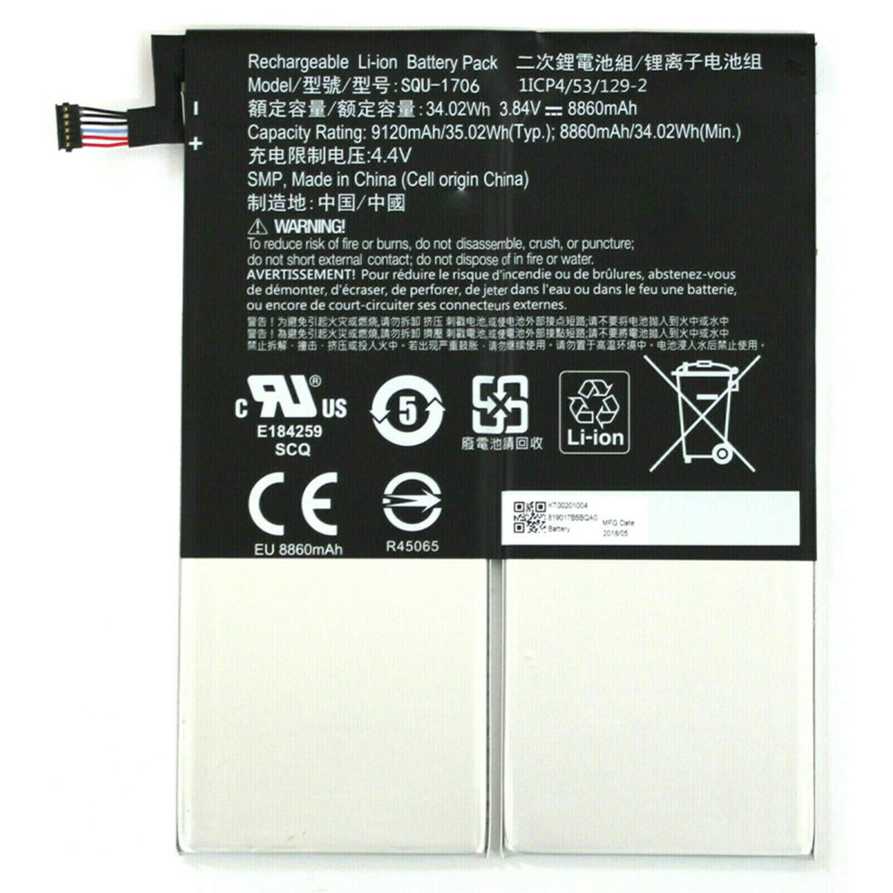 Batterie pour ACER SQU-1706