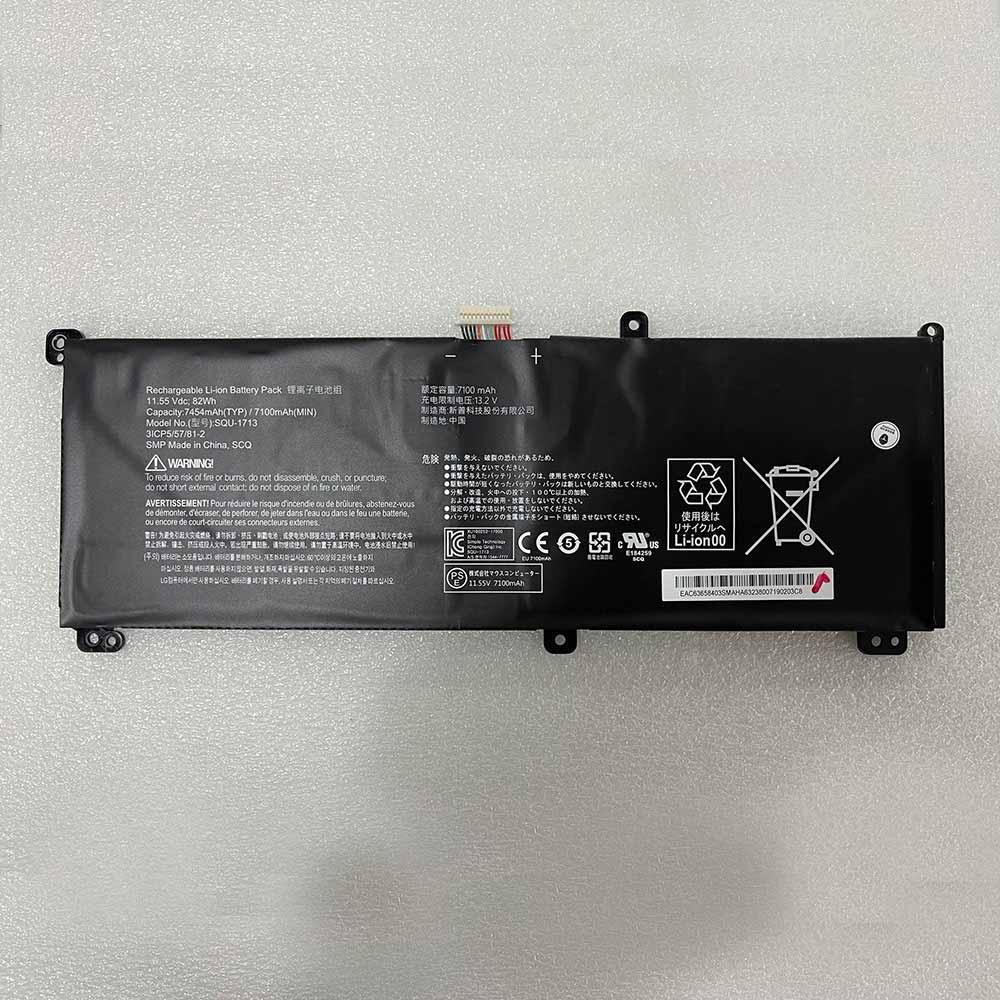 SQU-1713 batteria