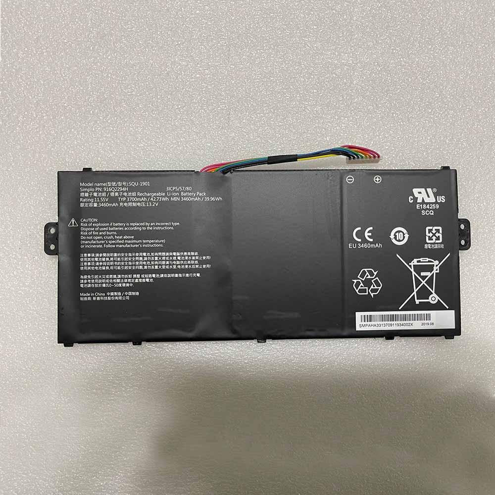 SQU-1901 batteria