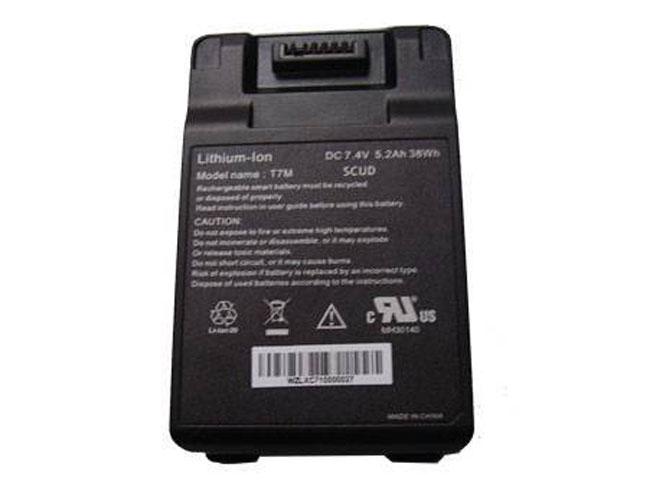 Batterie pour TWINHEAD T7M_SCUD