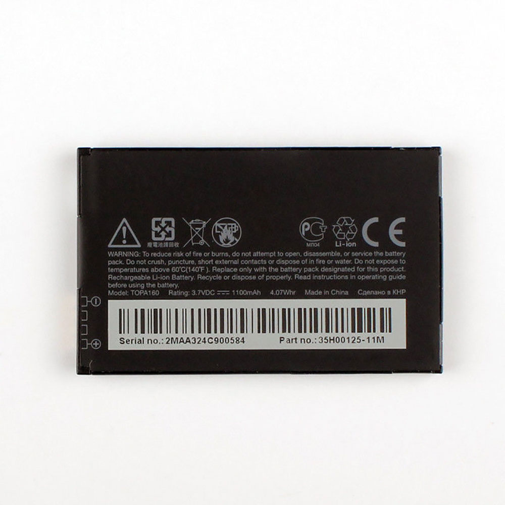 Batterie pour HTC TOPA160