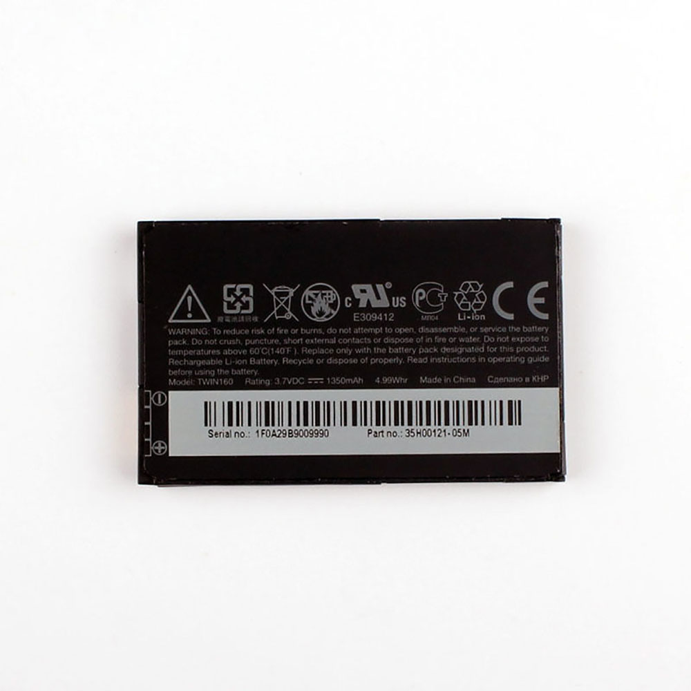 Batterie pour HTC TWIN160