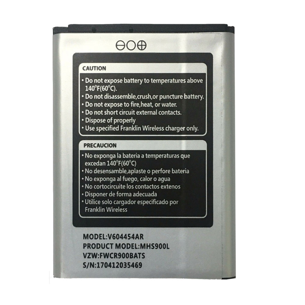 WL-FR900 batteria