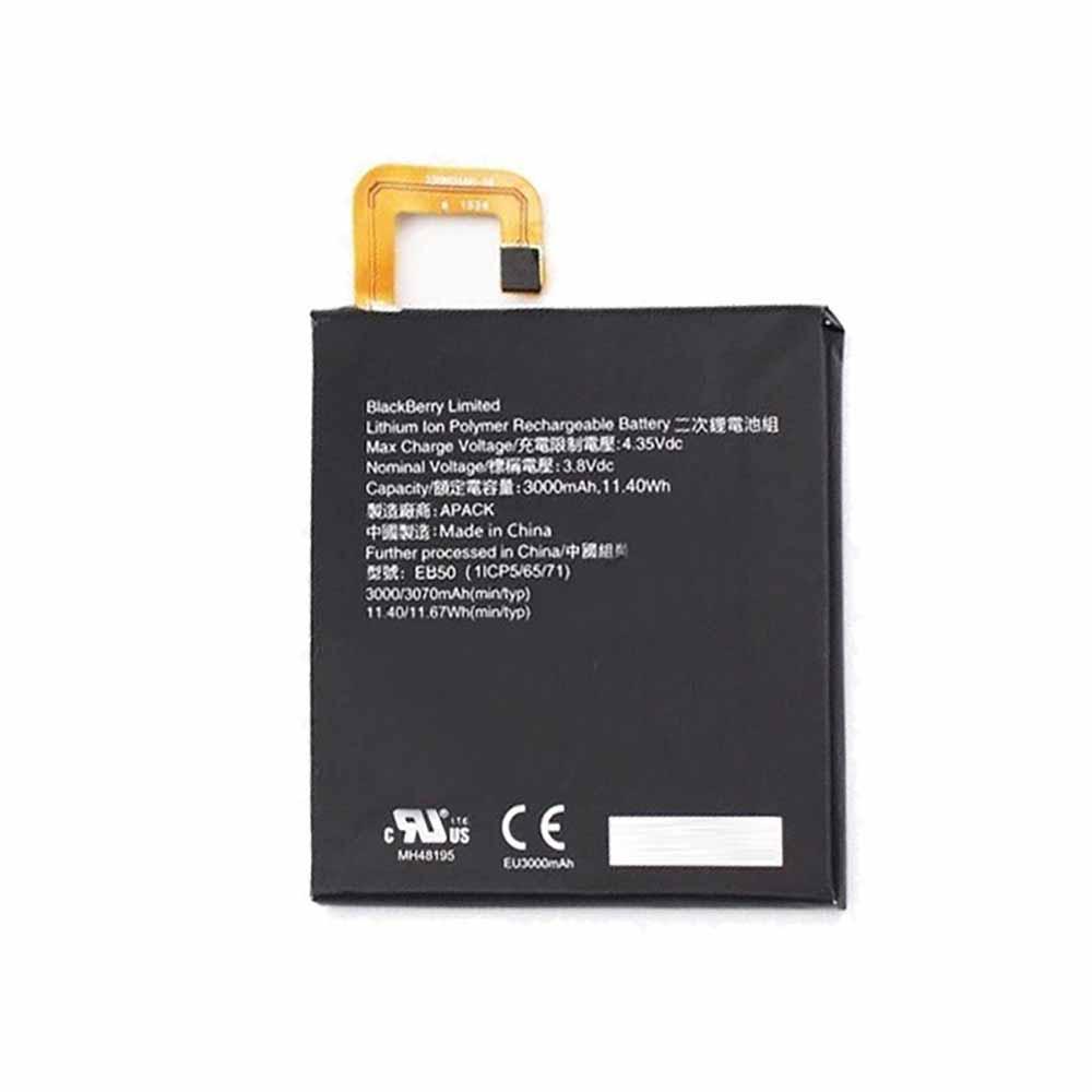 EB50 batteria