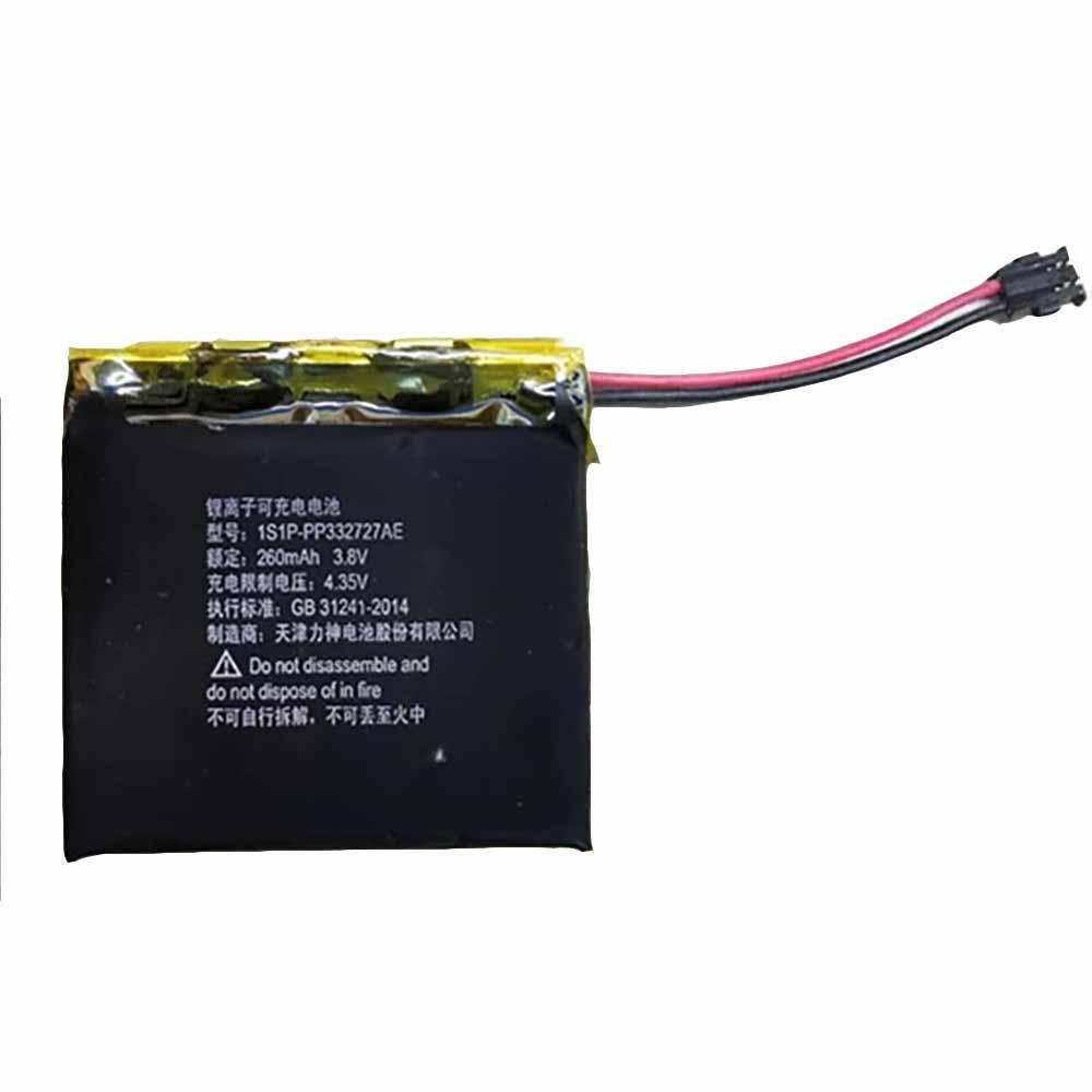 1S1P-PP332727AE batteria