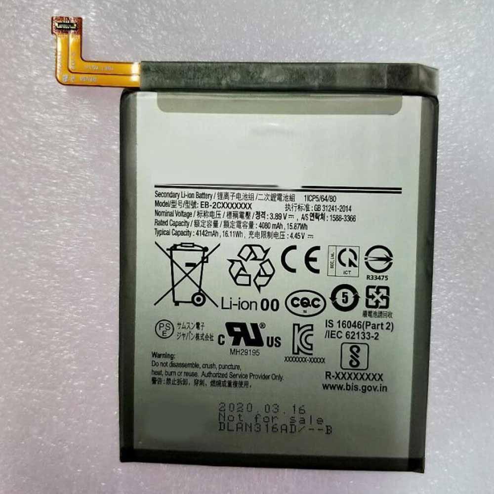 EB-2CXXXXXXX batteria