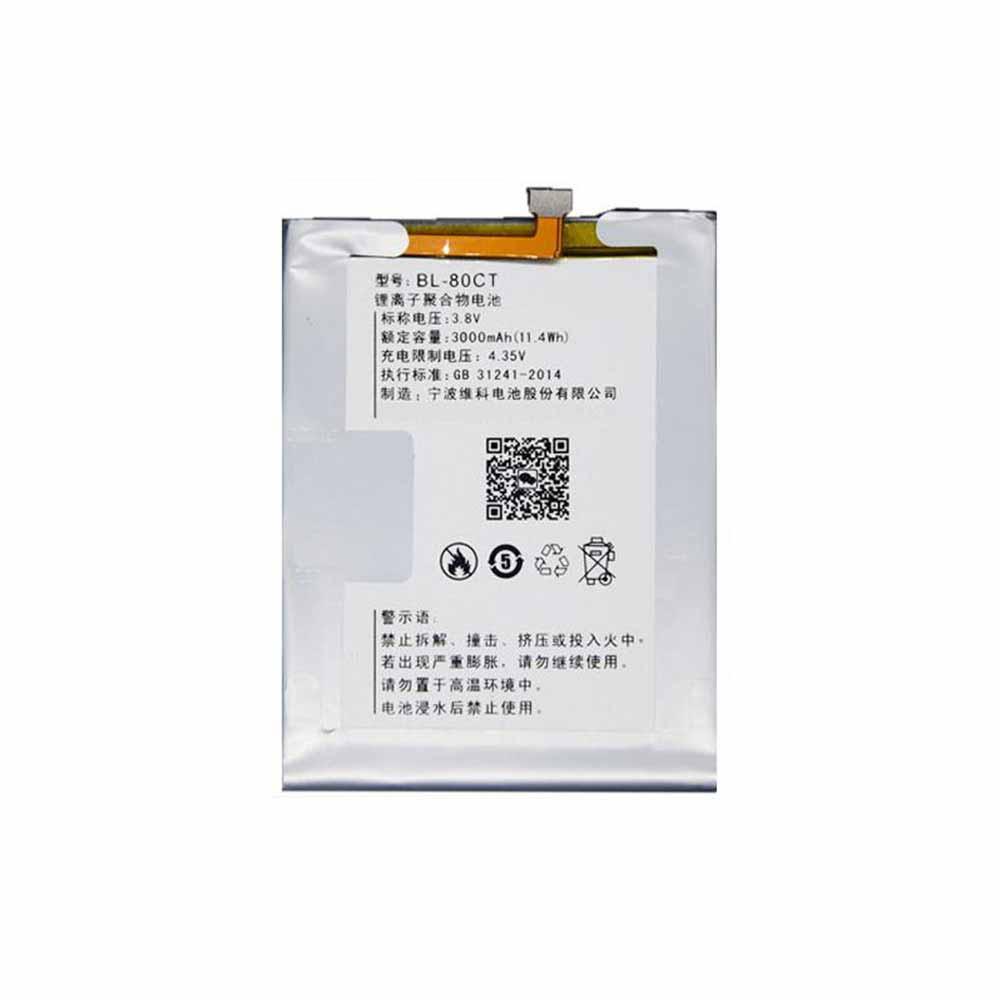 BL-80CT batteria