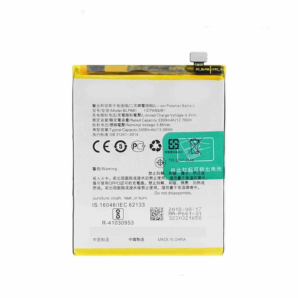 Batterie pour OPPO BLP661