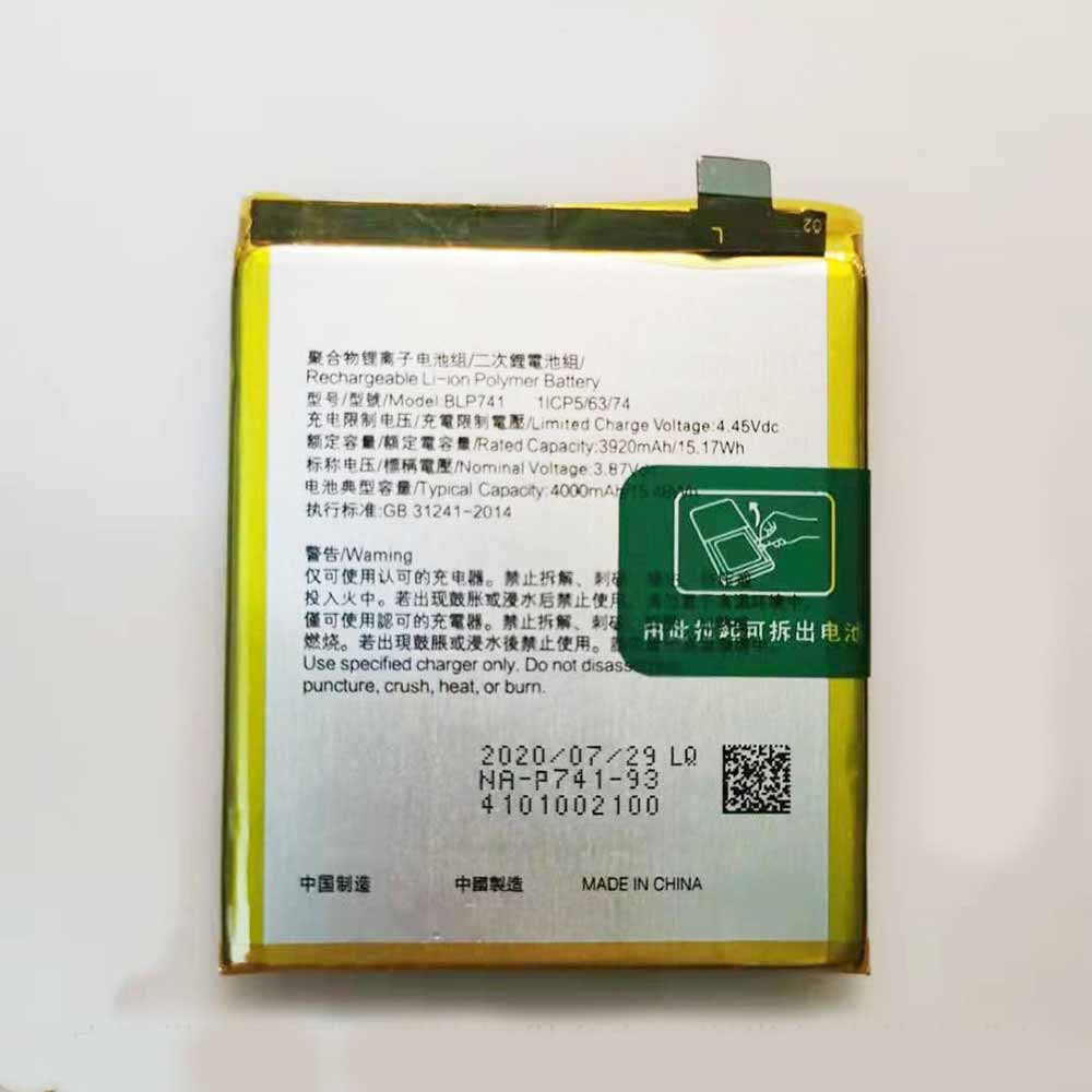 BLP741 pc batteria
