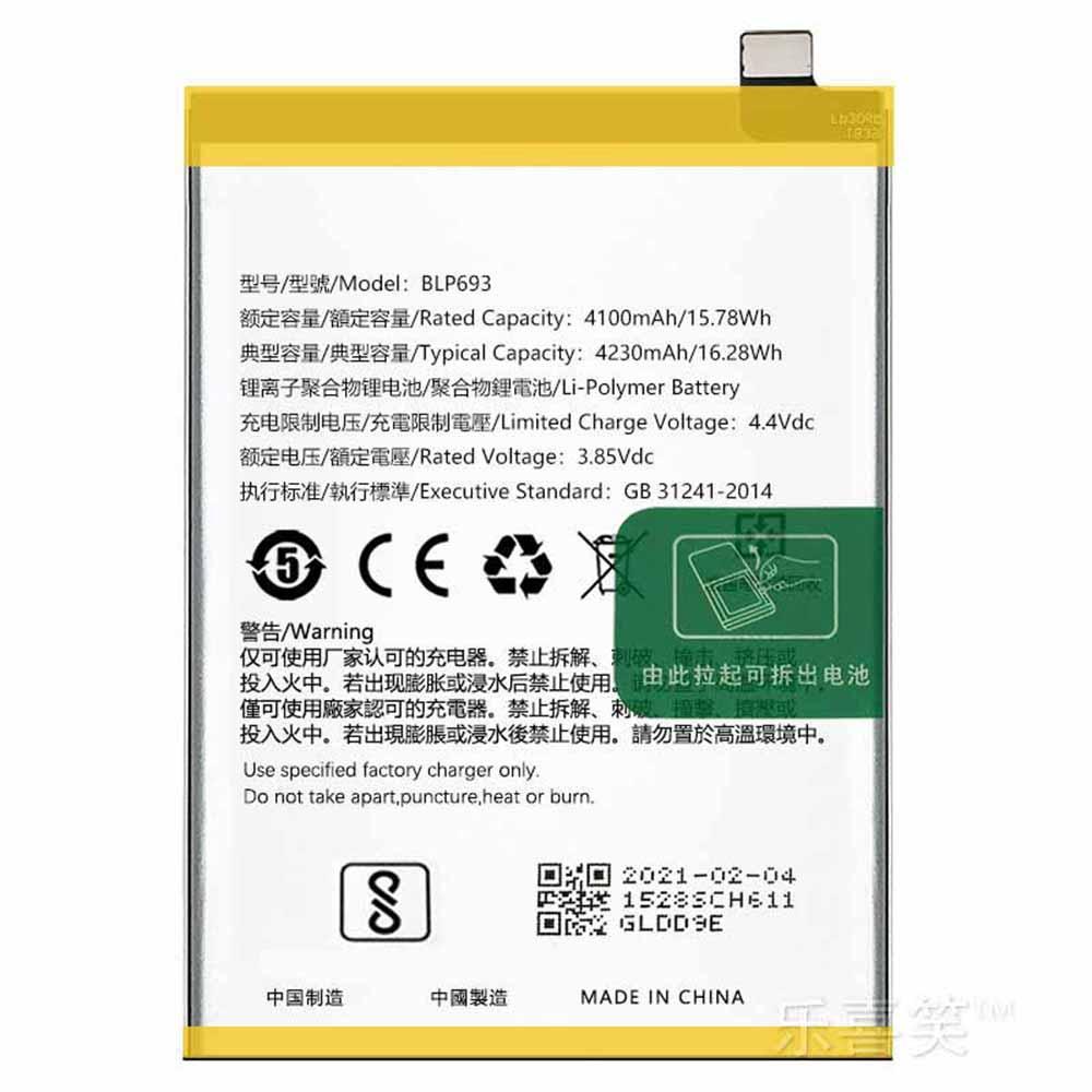 BLP693 pc batteria