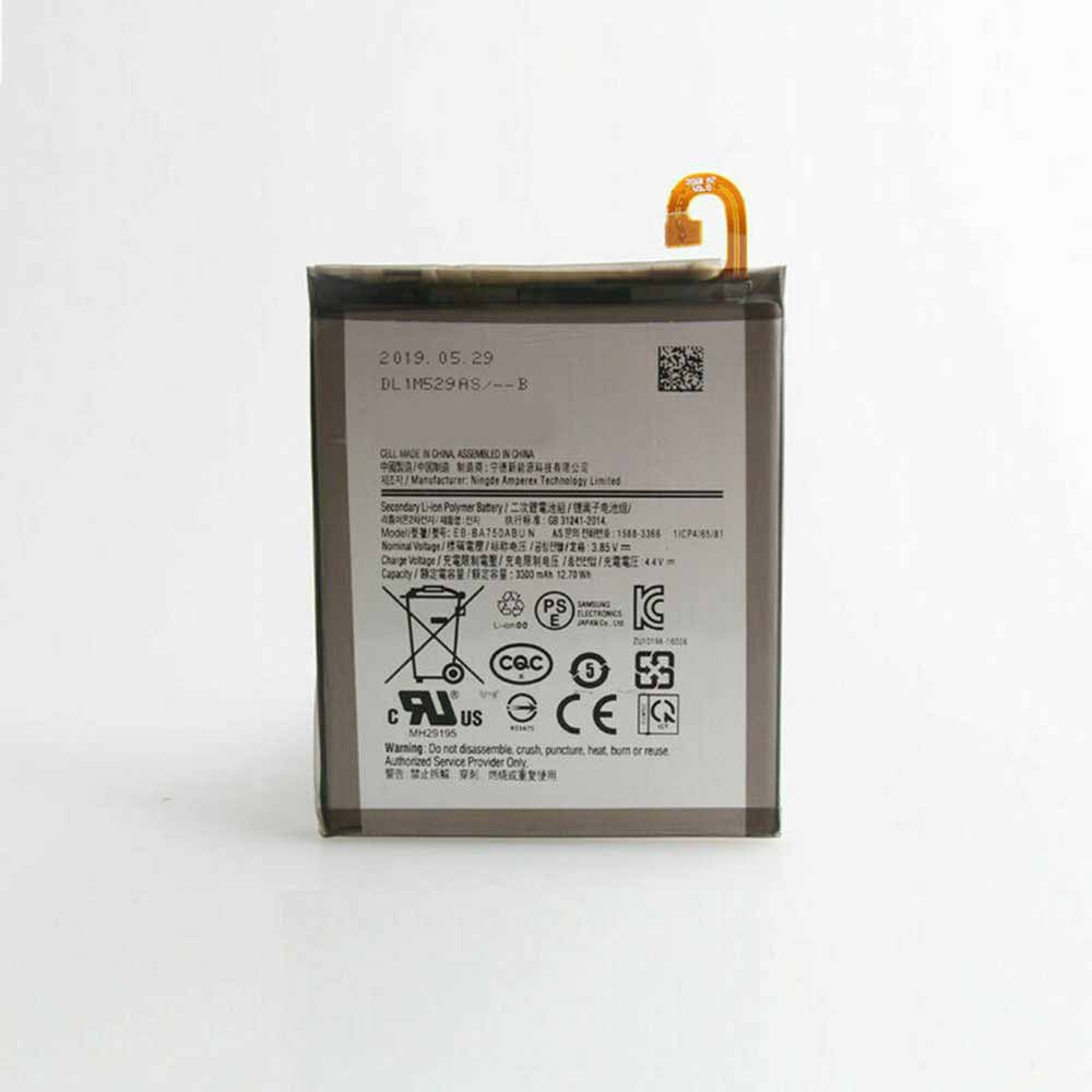 EB-BA750ABU batteria