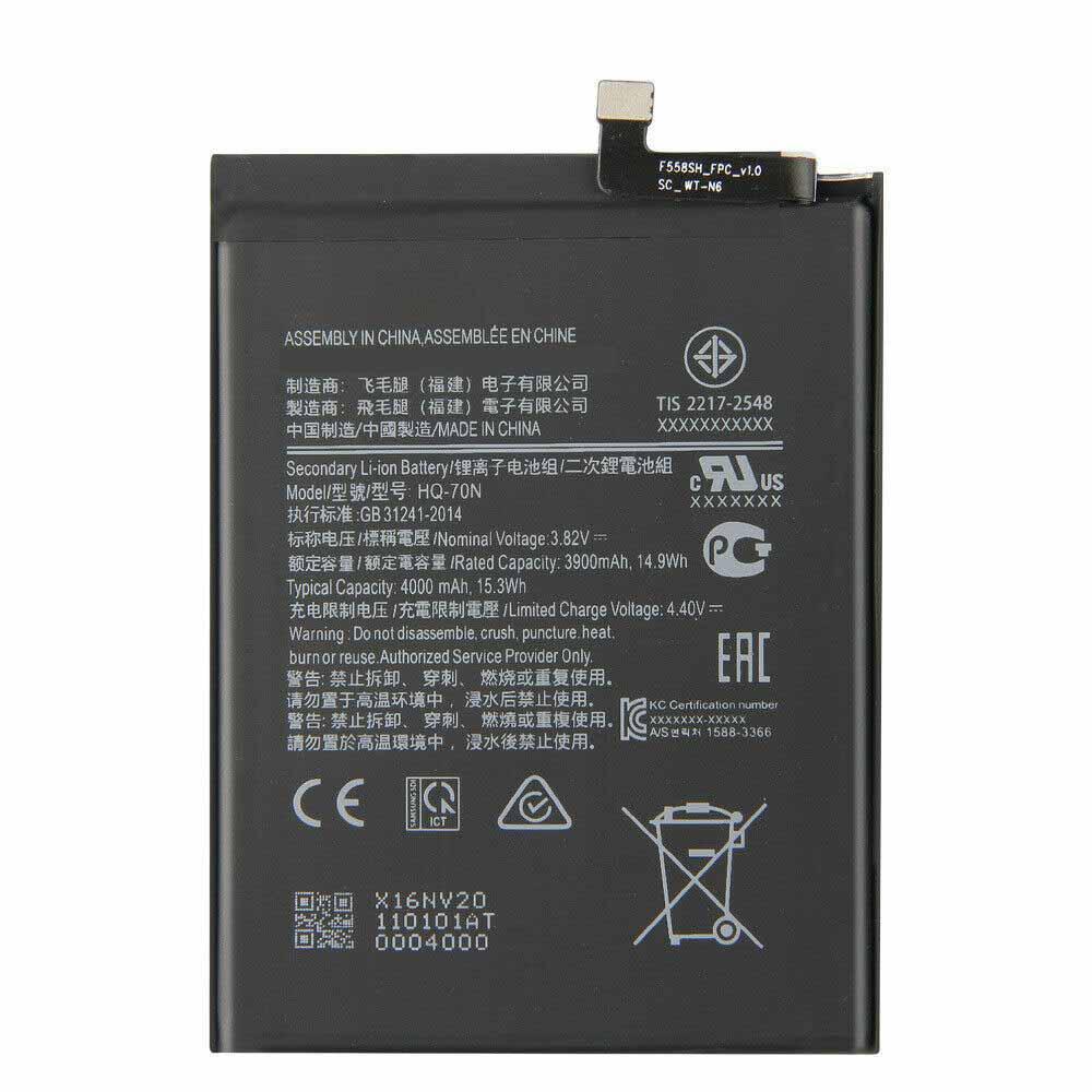 HQ-70N batteria