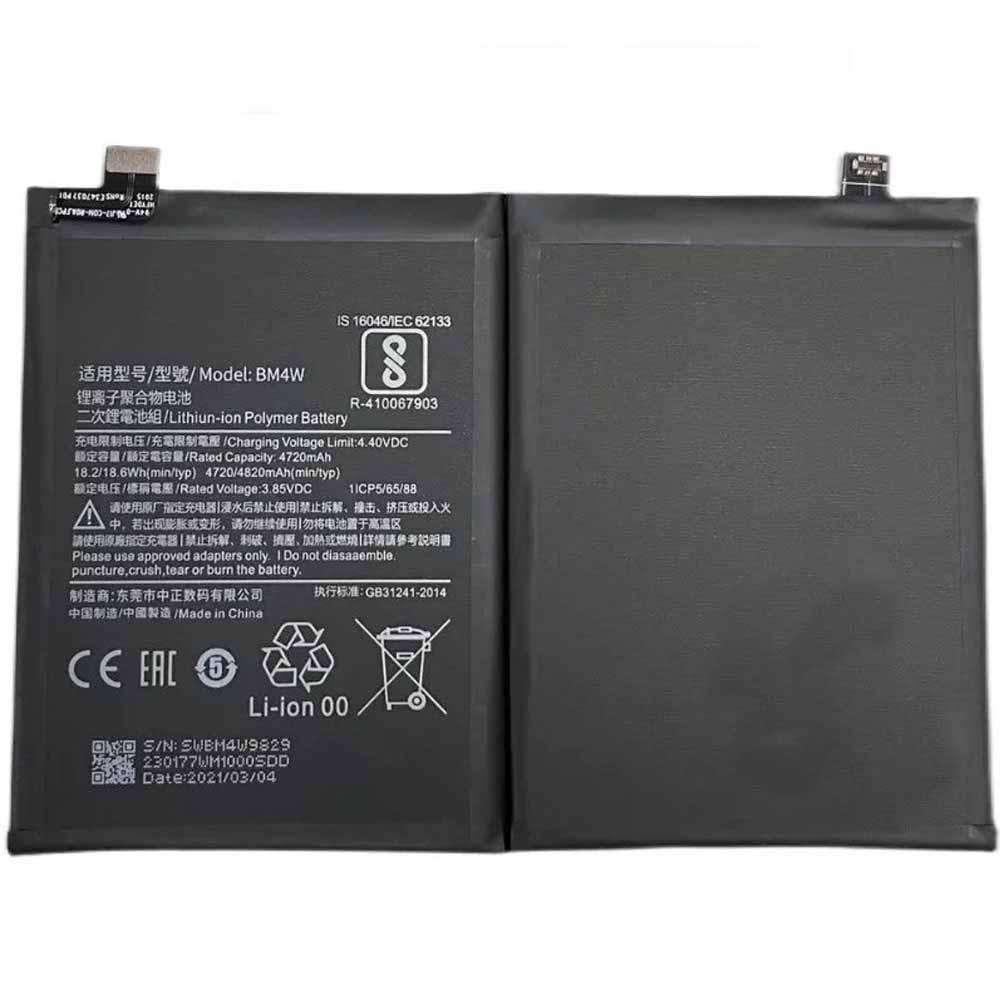 BM4W batteria