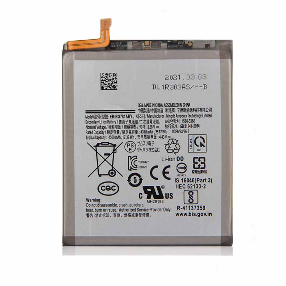 EB-BG781ABY batteria