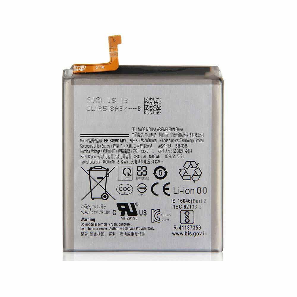 EB-BG991ABY batteria