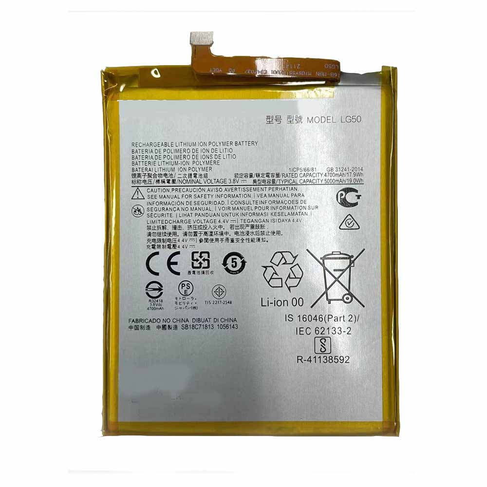 LG50 batteria