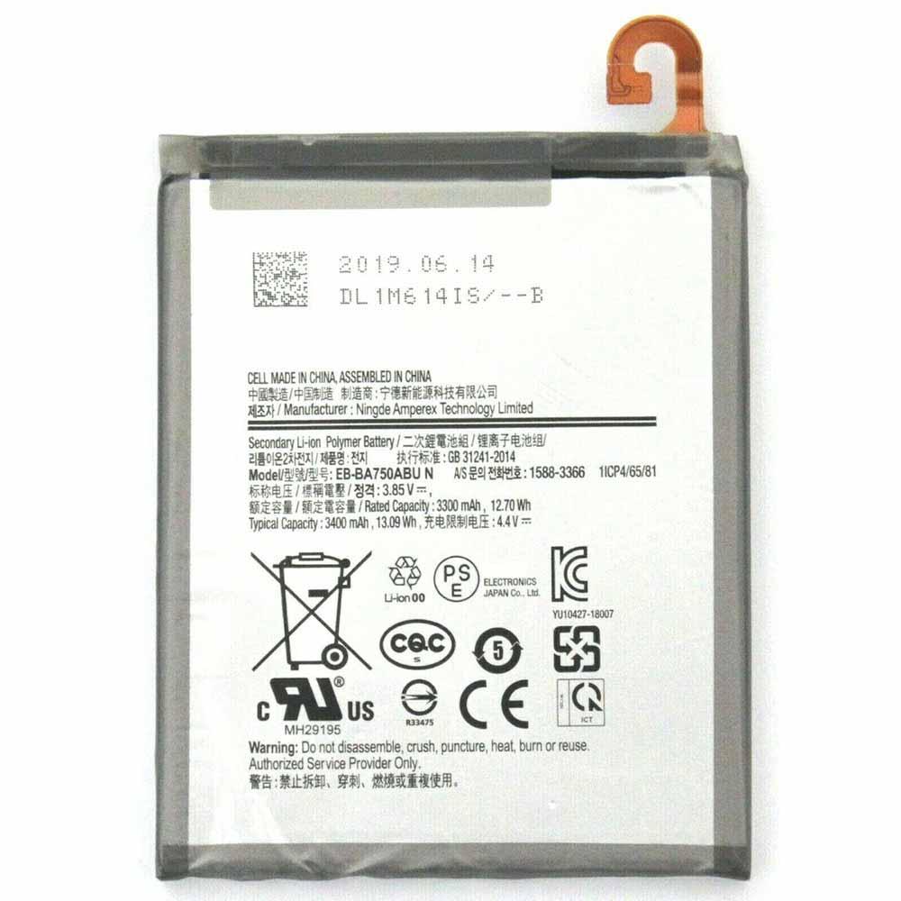 EB-BA750ABUN batteria