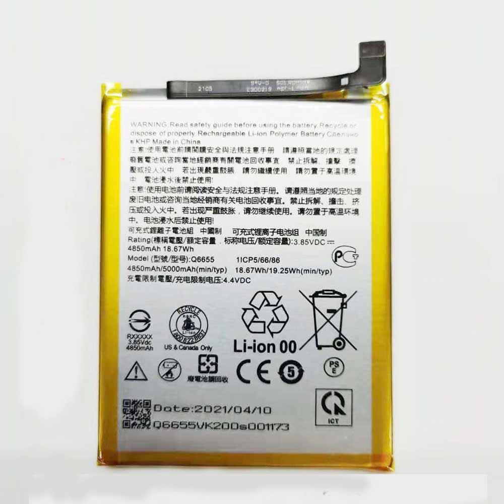 Q6655 batteria