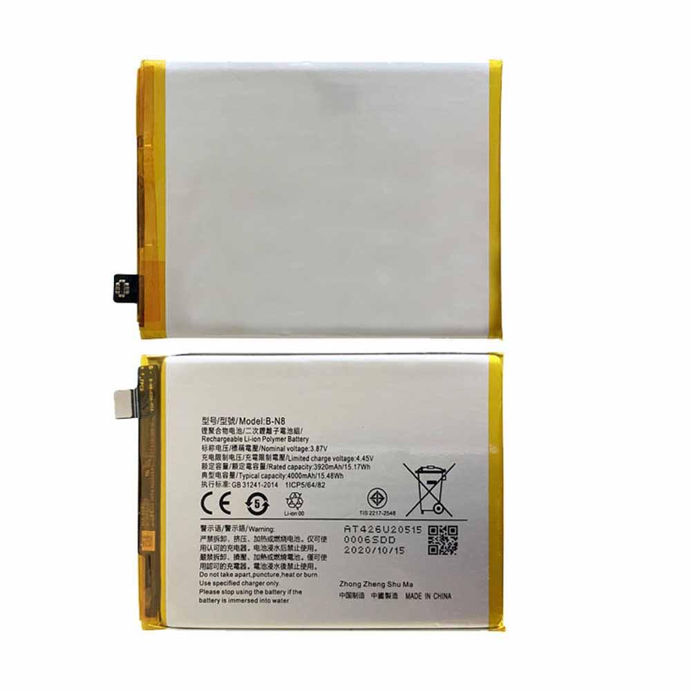 B-N8 batteria