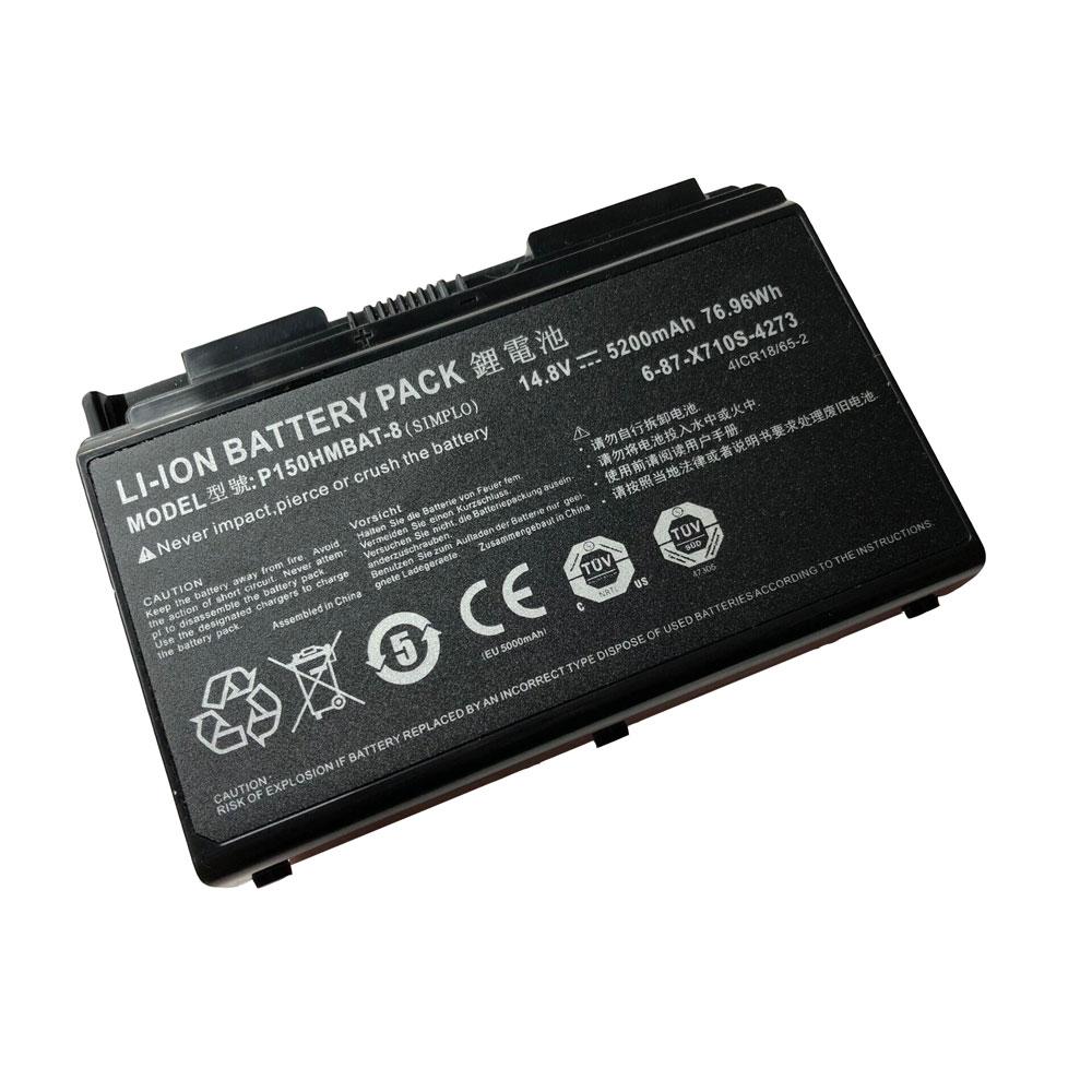 P150HMBAT-8 pc batteria