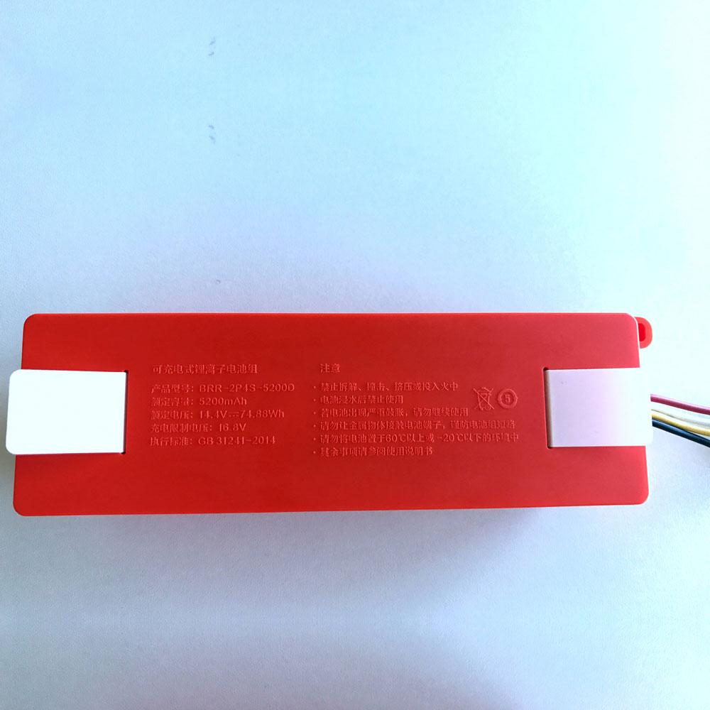 BRR-2P4S-5200S pc batteria