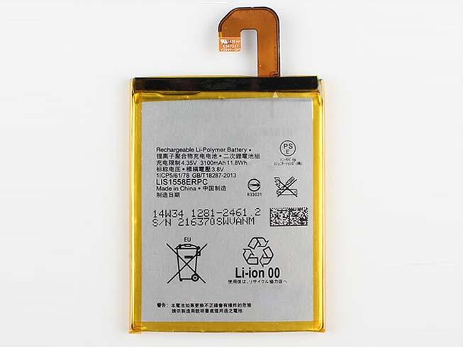 Batterie pour SONY LIS1558ERPC